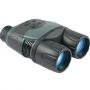 Прибор ночного видения Digital NV Ranger 5x42