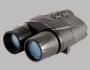 Прибор ночного видения Digital NV Ranger Pro 5x42