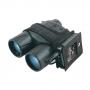 Прибор ночного видения Digital NV Ranger 5x42 с видеорекордером